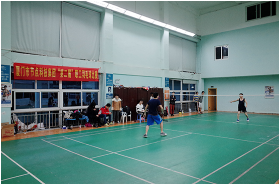 贯彻企业文化增强体育锻炼2.png