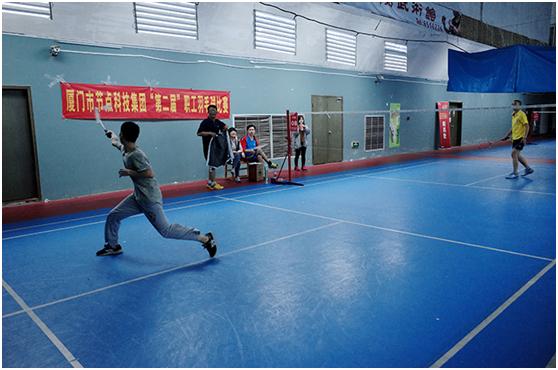 贯彻企业文化增强体育锻炼3.png