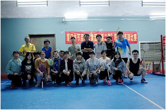 贯彻企业文化增强体育锻炼11.png